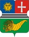 герб Очаково